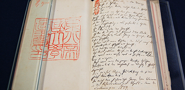 Handwritten notebooks of neo-Kantian philosopher Windelband found