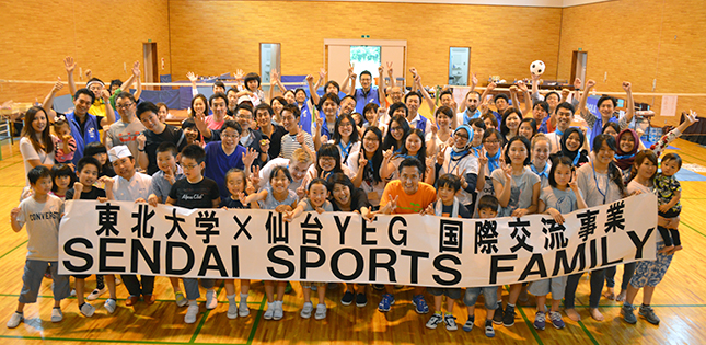 Sendai Family Sports Day - We Believe the Children are Our Future