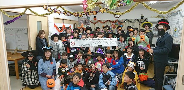 Halloween in Yamamoto-cho: Fun for the Young and Old