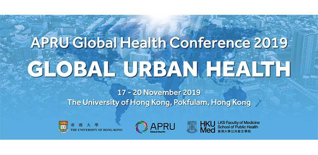 Events - APRU Global Health Conference 2019 | Tohoku University
