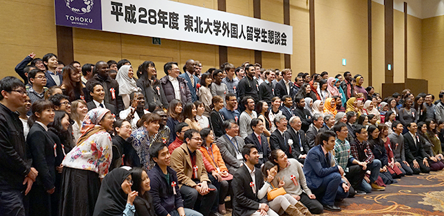 Tohoku University's International Family