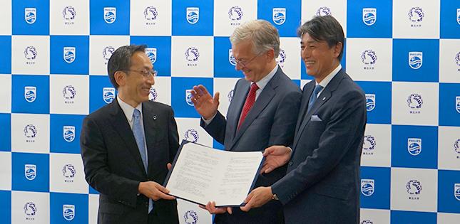 News - Innovation & Tohoku U: Philips signs research partnership