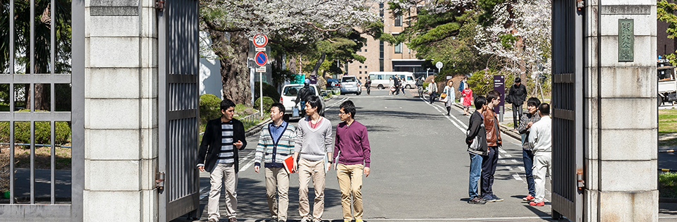 Number One in Times Higher Education Japan Rankings