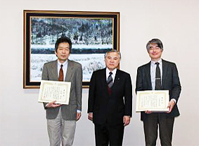award20121213_01.jpg