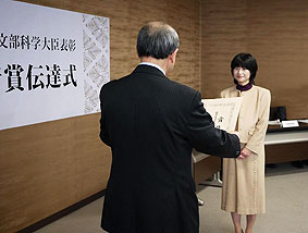 医学系研究科の末田輝子さんが文部科学大臣表彰を受賞 | 受賞・成果等 ...