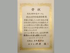 award201004050101.png