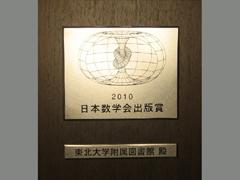 award201004050102.png