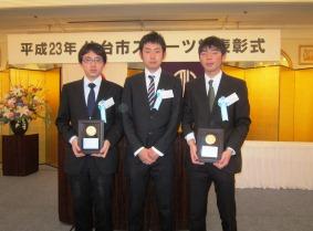 awards20120214_01.jpg