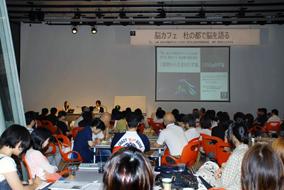 event20100616-01.jpg