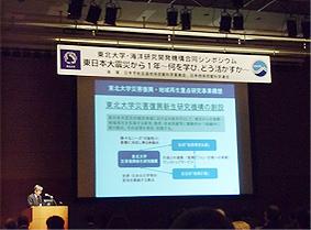 news20120412_04_1.jpg