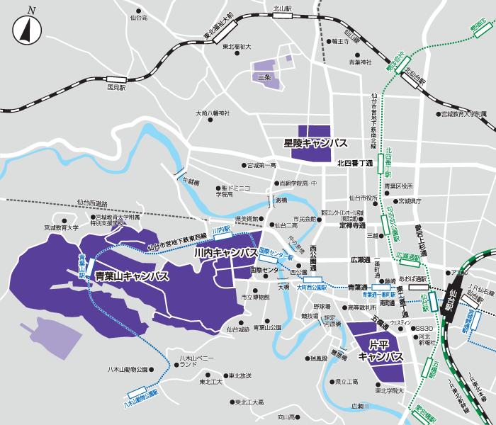 アクセスマップ | キャンパス | 大学概要 | 東北大学 -TOHOKU UNIVERSITY-